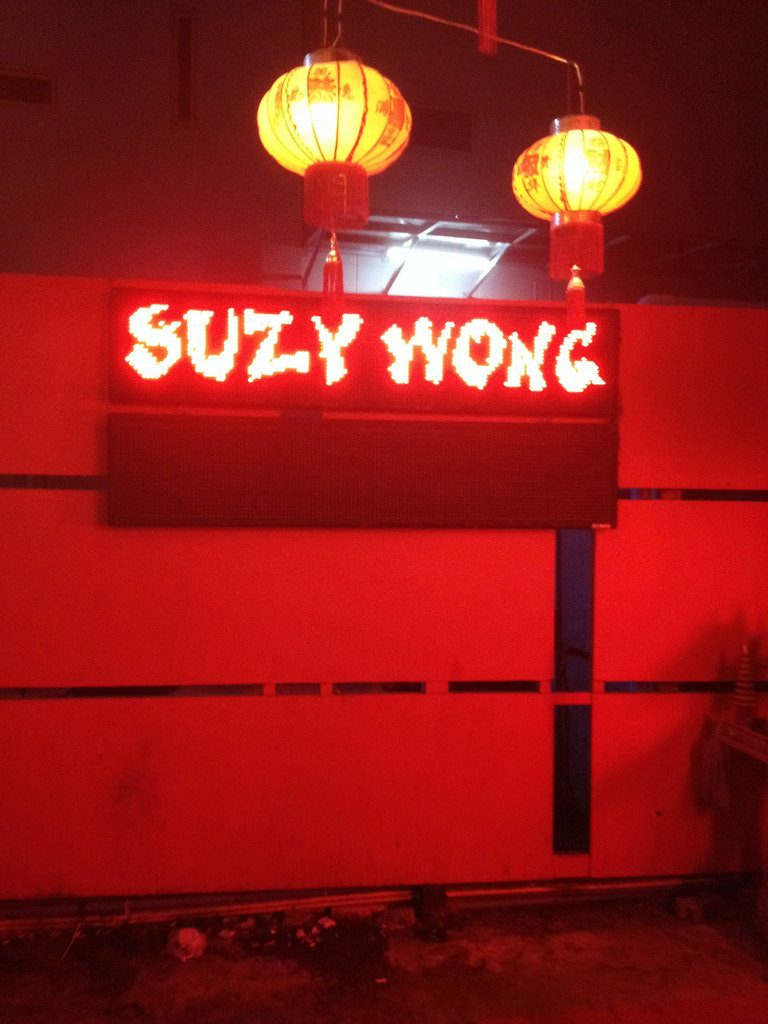 Suzy Wongs go go bar