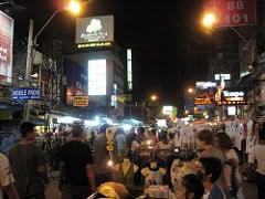 udon thani nightlife, Udon Thani Nightlife Guide