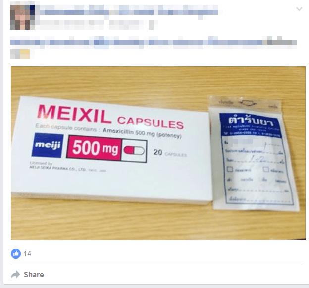 sick in Thailand