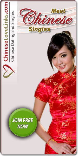 , China Love Cupid Review