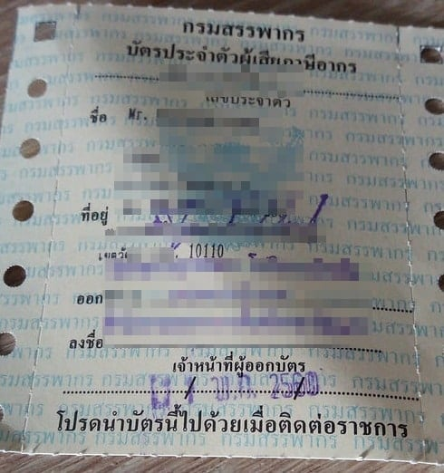 Thai tax id number2