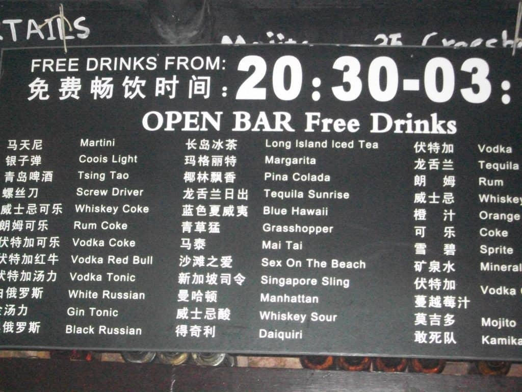 clubs in Beijing nightlife