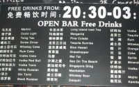 , Best Beijing Nightlife Guide to Meeting Girls