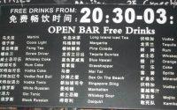 , Best Beijing Nightlife Guide to Meeting Girls