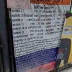 motorbike in Bangkok price
